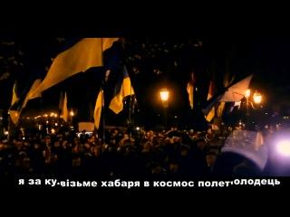 Artisto - Revolution Ukraine (ó�� ����������� )