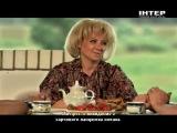 Сваты - 5 сезон 10 серия